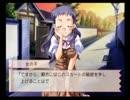 【女子好きの女子が】とらかぷっ! だーっしゅ!! Part2【朗読プレイ】