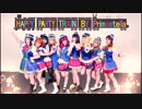 【Primastella】HAPPY PARTY TRAIN【踊ってみた】