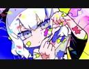ジグソーパズル/歌ってみた【Rize-リゼ-】