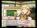 【女子好きの女子が】とらかぷっ! だーっしゅ!! Part10【朗読プレイ】