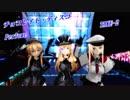 【MMD艦これ】TAKE2「ドイツ艦娘三人のチョコレイト・ディスコ」:1080p