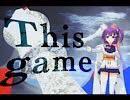 【VTuberが歌ってみた】This game【天神子兎音cover】