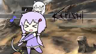 【Kenshi】腹ペコゆかりさんのKenshi世界観光part1【VOICEROID、CeVIO実況】