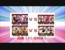 ホモと見るガンバライド 対戦動画(カードバトル大戦)