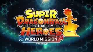 Nintendo Switch新作「スーパードラゴンボ