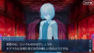【実況】今更ながらFate/Grand Orderを初プレイする! 徳川廻転迷宮大奥4