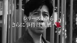 『境界カメラ2』DVD予告編 好評発売中!