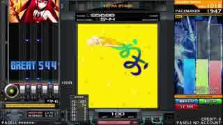 【beatmania IIDX26 Rootage】おおきなこえで†(SPL)