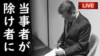 韓国が日本を恨み続ける耳を疑う本当の理由に一同驚愕!〇〇で除け者にされた過去がトラウマに、だから無視されると火病起こすのか…他【カッパえんちょーHe】