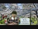 【動画・護国の風】第3回「GHQの呪縛を解けない安倍内閣」