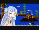 葵ちゃんとファミコン #13「ポケットザウルス 十王剣の謎」【VOICEROID実況】