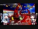 ディディーコングレーシング縛りプレイ5-2【VOICEROID実況】