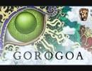 #2 新感覚パズルゲーム『GOROGOA』を実況した