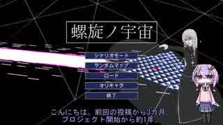【Steamリリース】Unity初心者が宇宙艦隊
