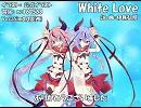 【ヒメミコ】White Love【カバー】