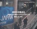 防災クイズ付き-2/3:東京ビッグサイト(東京国際展示場)東日本大震災 2011.3.11