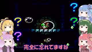 【ボイスロイド実況】ぷにレンジャーの100点満点冒険記!part25