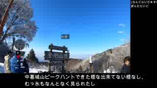 【RTA】金剛山地ダイヤモンドトレイル縦走RTA下山 3/3【ダウンヒル】