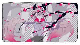 バグラグ / 鳴花ヒメ