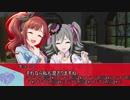 【卓M@s】GIRLS BE SWORD WORLD2.5 セッション7エピローグ【SW2.5】