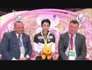 CBC Yuzuru HANYU FS World Championships 2019
