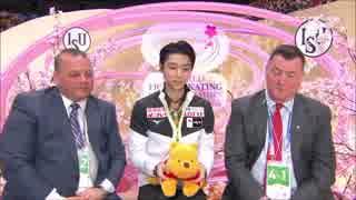 CBC Yuzuru HANYU FS World Championships