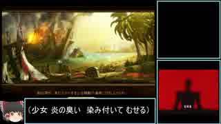 【ゆっくり実況】anno1404 キャンペーン動