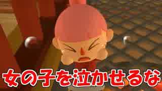 【マリオカート8DX】新春実況者フレ戦4GP