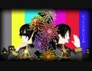 【SideMMD】URUSaaA愛【東雲荘一郎】