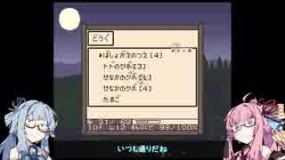 【風来のシレンGB】風来の茜ちゃんGB Part.19