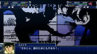 【スパロボT】ストーリー追体験動画 第21.5話-B【プレイ動画】