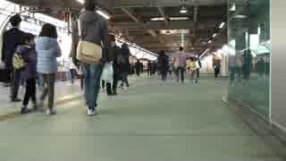 【当駅どまりが】京急蒲田駅 ダッシュ【通過します】