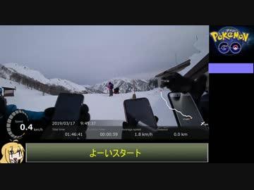 【リアル登山アタック】 雪の谷川岳1:56:50 【団体戦】