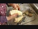 【料理動画】新鮮なタケノコの調理の仕方教えます!