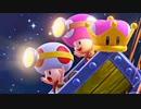 【キノピオ隊長】特別な王冠をかぶって特別編 part5【実況】
