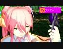 【MMD特撮】仮面ライダーハッタリ変身シーンを再現してみた