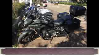 四十路で大型バイクデビューSTAGE09