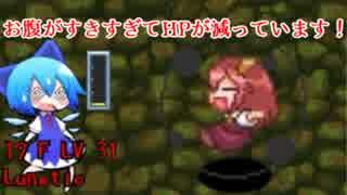 チルノ見参!2 初見やりこみ実況プレイpart6!