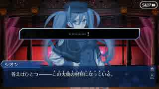 Fate/Grand Orderを実況プレイ 徳川廻天迷宮 大奥編 part7