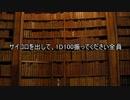 【肉声セッション】ジョジョジョの奇妙なアーカム2 Part1【クトゥルフ神話】