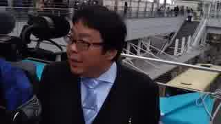 【2019/3/31】日本第一党中村かずひろ候補 相模原市議会選街頭演説 相模大野駅前
