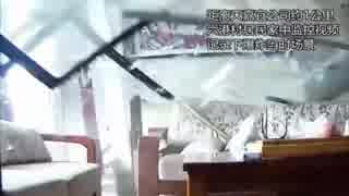江蘇省農薬工場大爆発の凄まじい衝撃波が映る3動画と近隣破壊の情景