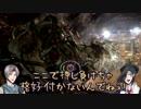 【単発】器物破損コンビによるゾンビとついでにリア充爆発しろ動画 Part:B【BIO6】