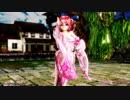 重音テト誕生祭 Ray MMD【ドーナツホール】Tda式改変 重音テト Japanese Kimono