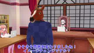 【MMD紙芝居】生徒会のエイプリルフールな一日【アイドル部MMD紙芝居】