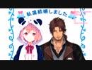 【悲報】笹木咲とベルモンド・バンデラスが結婚した理由に一同驚愕!涙が止まらない.....