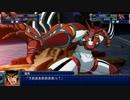 【スパロボT】ストーリー追体験動画 第23話 前半【プレイ動画】