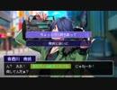 【ヒプマイ】Unknown Shibuya Oneday【音MAD】