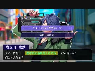【 Hypmai 】 Unknown Shibuya Oneday 【 Sound MAD 】