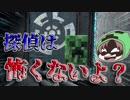 【GMOD人狼】視界に入れば即発砲、ゾム探偵の下す勇気ある行動!